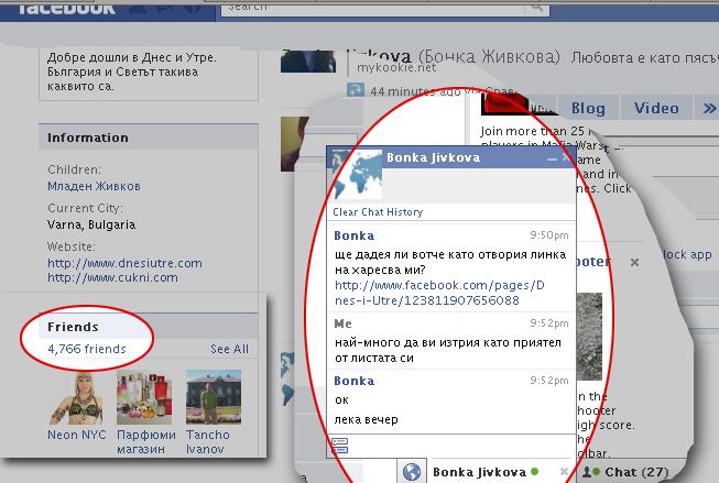 facebook spam