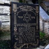 """""""В памет на падналите герои Дупнишки евреи през европейската война"""". Европейската война е нова за мен и жалко, че не намерих превод от иврит върху плочите."""