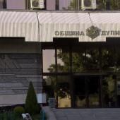 municipality-dupnica_zoomed