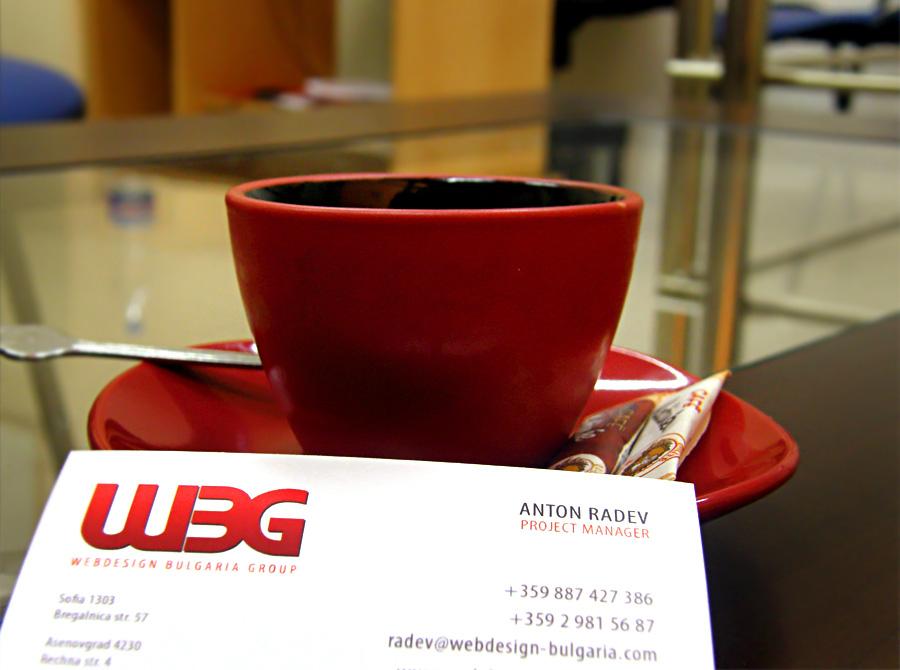 Кафе в работно време оправя настроението на всички в Уеб Дизайн България Груп