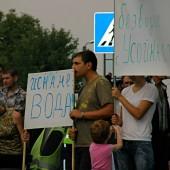 Жители започнаха да се събират и да организират малки групички