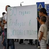 50 години безводие в Усойка стигат!