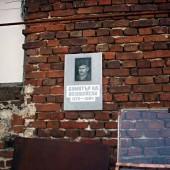 Димитър Бозовайски, чийто имот е преминал в собственост на Партията.