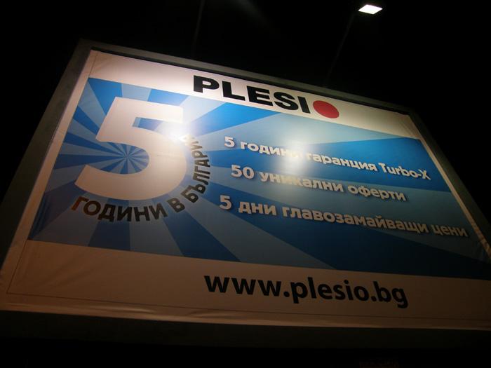 Да си призная, аз и до ден днешен не знам какво е Plesio. И въпреки, че имаха пети рожден ден наскоро, отново не разбрах. Билборда не ми каза пореден път какво продават или предлагат.